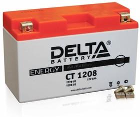 CT1208, Аккумулятор свинцовый 12B-8Ач 150х66х95 (для мототехники)