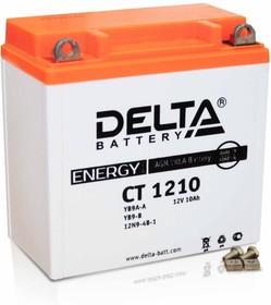 CT1210, Аккумулятор свинцовый 12B-10Ач 137х77х135 (для мототехники)