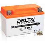 СT 1210.1 Delta Аккумуляторная батарея