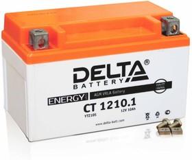 CT1210.1, Аккумулятор свинцовый 12B-10Ач 150х86х93 (для мототехники)