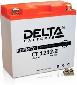 CT1212.2, Аккумулятор свинцовый 12B-12Ач 151х71х146 (для мототехники)