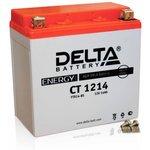 CT1214, Аккумулятор свинцовый 12B-14Ач 151х88х147 (для мототехники)