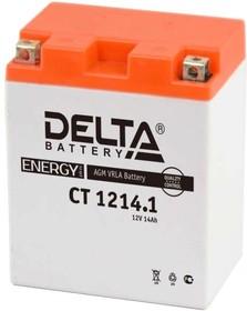 CT1214.1, Аккумулятор свинцовый 12B-14Ач 132х89х164 (для мототехники)