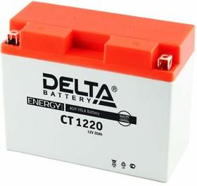 CT1220, Аккумулятор свинцовый 12B-20Ач 204х91х159 (для мототехники)
