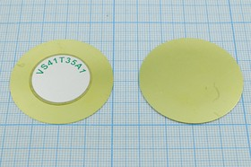 Пьезоэлектрическая диафрагма на бронзовой основе диаметром 41мм и толщиной 0.35мм, частота 3.5кГц; пб 41x0,35\\D\ 3,5\2C\VS-41T-35A1\VOISE