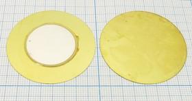 Пьезоэлектрическая диафрагма на бронзовой основе диаметром 41мм и толщиной 0.4мм, частота 3.8кГц; пб 41x0,42\\D\ 3,8\2C\FT-41T-3,8A1\KEPO