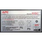 Фото 2/4 Батарея для ИБП APC RBC22 12В 7Ач для SU700RM2U/SU700R2BX120/ SUA750RM2U