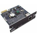 Блок управления APC AP9630 UPS Network Management