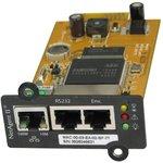 Блок управления Powercom BP506-06-LF for UPS NetAgent ...