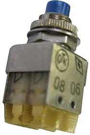 ПКН105-8В (СИНИЙ 200*г)