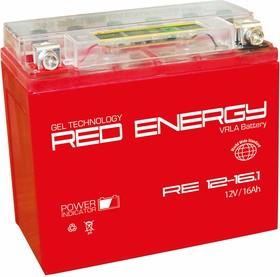 RE12-16.1, Аккумулятор свинцовый 12B-16Ач 151х88х164 (для мототехники)