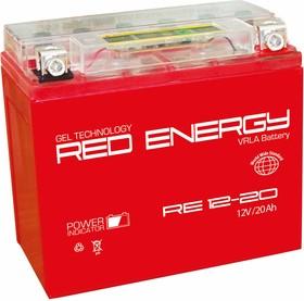 RE12-20, Аккумулятор свинцовый 12B-20Ач 204х91х159 (для мототехники)