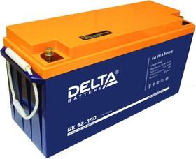 GX12-150, Аккумулятор свинцовый 12B-150Ач 482х170х240 (гелевый)