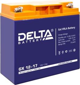 GX12-17, Аккумулятор свинцовый 12B-17Ач 181х77х167 (гелевый)