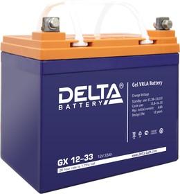 GX12-33, Аккумулятор свинцовый 12B-33Ач 195х130х180 (гелевый)