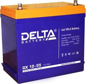 GX12-55, Аккумулятор свинцовый 12B-55Ач 239х132х235 (гелевый)