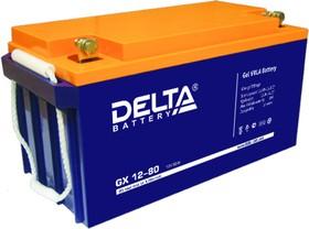 GX12-80, Аккумулятор свинцовый 12B-80Ач 350х167х183 (гелевый)