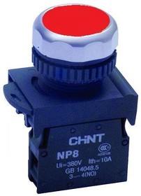 NP8-01BN/4, Кнопка без фиксации красная ON-(OFF) | купить в розницу и оптом