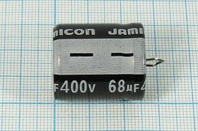 Фото 1/4 Конденсатор электролитический 68мкФ/400В , кэ 68\400\22x25\20\+105C\ Al\2P\HSW\JAMICON