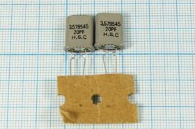 Фото 1/4 кварцевый резонатор 3.579545МГц в корпусе HC49U в ленте для автоматов с нагрузкой 20пФ, 3579,545 \HC49U-LWF\20\ 10\ 20/-40~85C\\1Г +SL(HSC
