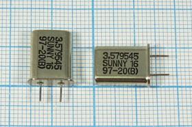 Фото 1/4 кварцевый резонатор 3.579545МГц в корпусе HC49U с нагрузкой 16пФ, вывода 5мм, 3579,545 \HC49U\16\\\SA[SUNNY]\1Г 5мм (SUNNY16)