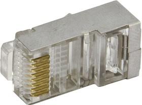 Коннектор RJ-45 Silver (упак.:20шт) | купить в розницу и оптом