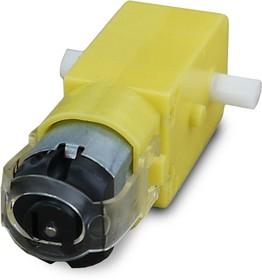 Мотор с редуктором TT TGP01D-A130 прямой c двухсторонним валом