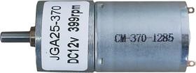 Мотор с редуктором JGA25-370 12В соотношение 1:21 399 об/мин