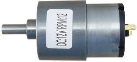 Мотор с редуктором JGB37-520 12B 1:810 12 об/мин