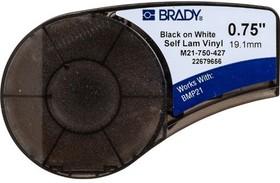 M21-1500-427 самоламинирующиеся кабельные маркеры, 38.1 мм/4.3 м (d8 мм), винил, черный на белом
