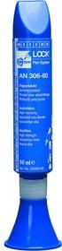 Фото 1/3 WEICONLOCK AN 305-72 Герметизация резьбовых соединений труб и фитинга (50 мл) средняя прочность, высокая вязкость. Сертифицирован для питьев