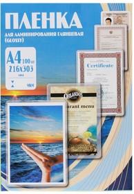 Фото 1/2 Пленка для ламинирования Office Kit 150мкм A4 (100шт) глянцевая 216x303мм PLP11223-1
