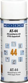 AT-44 Allroundspray (400мл) Универсальная смазка с Тефлоном для защиты от коррозии, очистки, смазки, консервации и влаговытеснения.