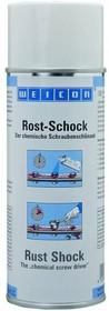 """Rust-Shock (400мл) Спрей -""""Химический ключ"""". Без минеральных масел, силиконов, жиров. Без осадка."""