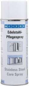 Stainless Steel Care Spray (400мл) Уход за нержавеющей сталью. Спрей.
