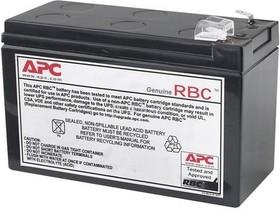 Фото 1/3 Батарея для ИБП APC APCRBC110 12В 7Ач для BE550G/BE550G- CN/LM/BE550R/ BE550R-CN/R650CI/AS/RS