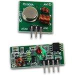 433MHz KIT transceiver, Комплект передатчик + приемник 433МГц для Arduino продуктов