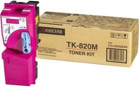 1T02HPBEU0, Картридж Kyocera Тонер-картридж TK-820M 7 000 стр. Magenta для FS-C8100DN