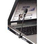 Микрофон для ноутбука Hama H-57152 (00057152) черный 17cm 3.5Jack