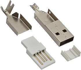 USBA-SP (SZC)