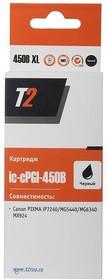 Картридж T2 IC-CPGI-450B XL черный