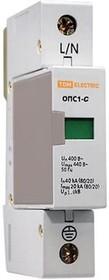 SQ0201-0005 (ОПС-1-С 1Р), Ограничитель импульсных перенапряжений (разрядник)