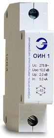 SQ0201-0014 (ОИН1), Ограничитель импульсных напряжений (разрядник)