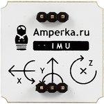 Фото 3/3 Troyka-Gyro, Гироскоп на основе L3G4200D для Arduino проектов