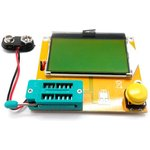 MP700, Тестер электронных компонентов R/L/C, N/P/M, ESR (модуль)