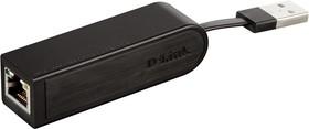 DUB-E100/B/D1A, USB 2.0 Fast Ethernet Adapter