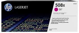 Картридж HP 508X пурпурный [cf363x]