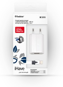 Фото 1/3 BC5515, Адаптер питания сетевой c кабелем для iPhone 5 / 5S / iPad mini