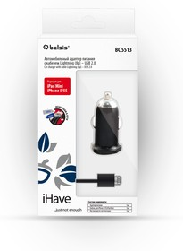 Фото 1/3 BC5513, Адаптер автомобильный USB питания c кабелем для iPhone 5 / 5S / iPad mini
