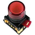 SQ0704-0008, Кнопка ABLFS-22 красный d22мм неон/230В 1з+1р